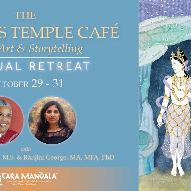 The Goddess Temple Café: Joyful Art & Storytelling – VIRTUAL RETREAT